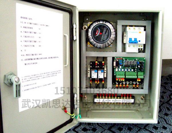 消防控制箱价格