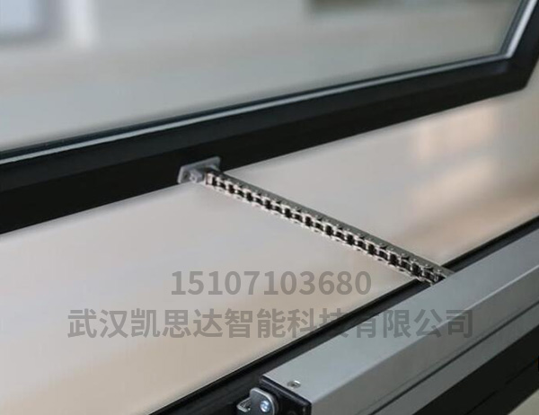 链条电动开窗器